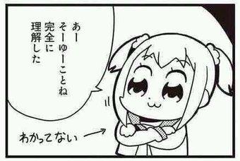 f:id:wasabihoroscope:20170331005253p:plain