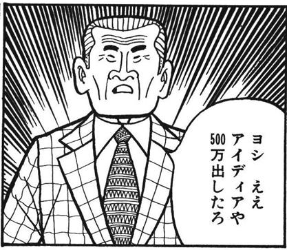 f:id:wasabihoroscope:20180927104449p:plain