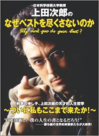 f:id:wasabihoroscope:20200604001701p:plain