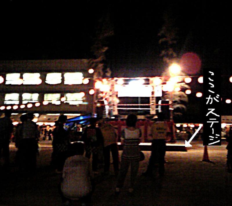 葦原祭り.jpg