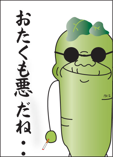 wasabi_st-007.jpg