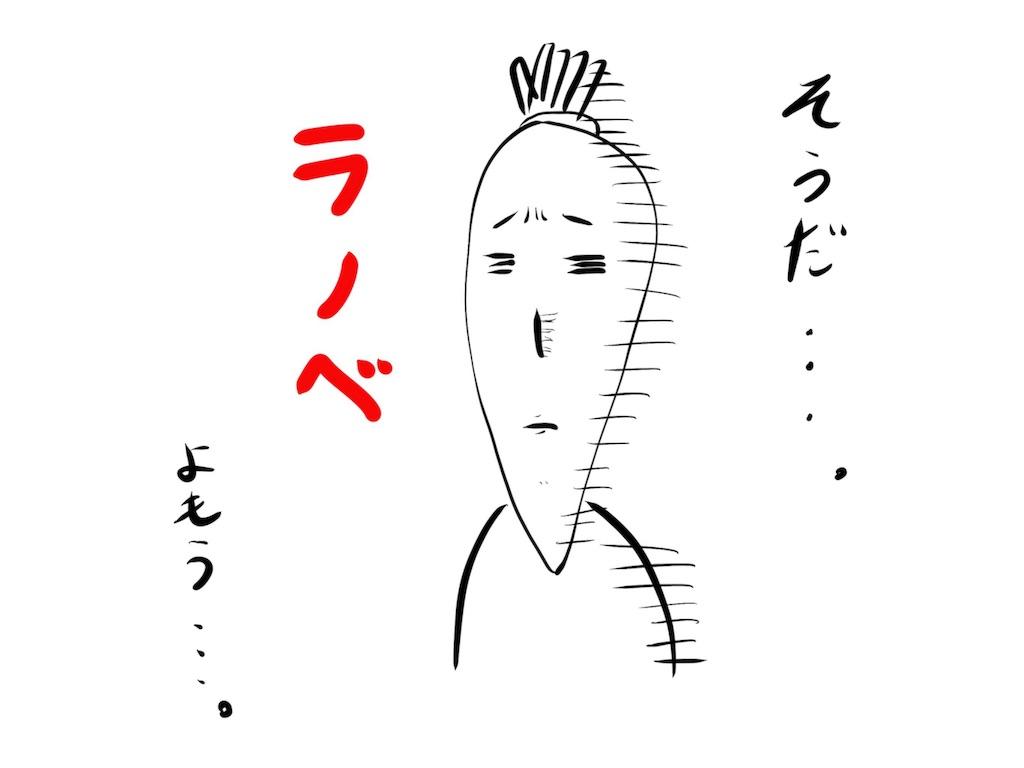 f:id:wasabiwasabi:20170221180342j:image