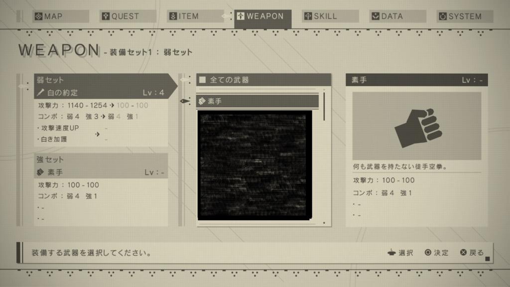 f:id:wasabiwasabi:20170305083526j:plain