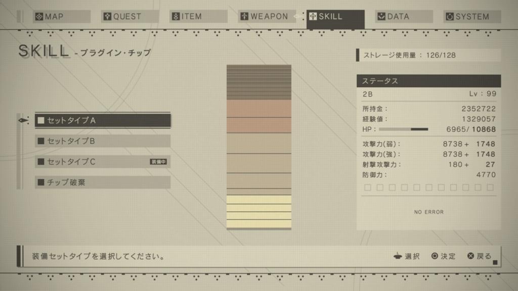 f:id:wasabiwasabi:20170305083531j:plain