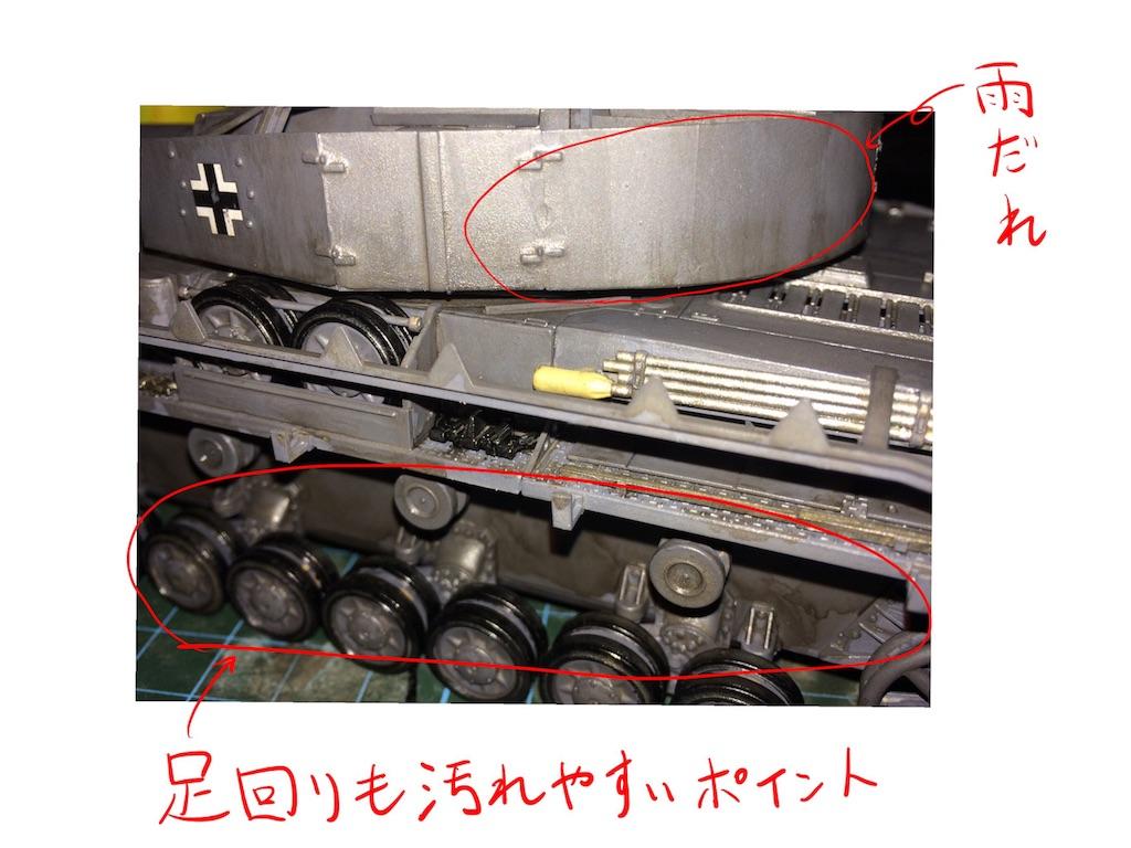 f:id:wasabiwasabi:20170310154247j:image