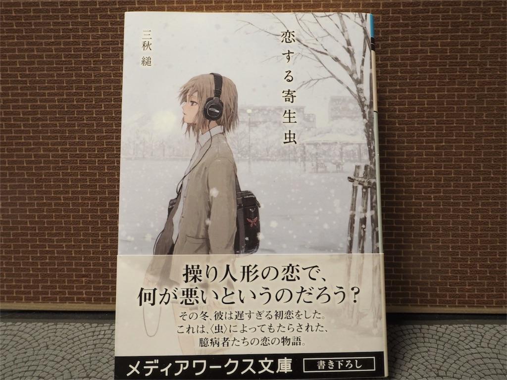 f:id:wasabiwasabi:20170322165102j:image