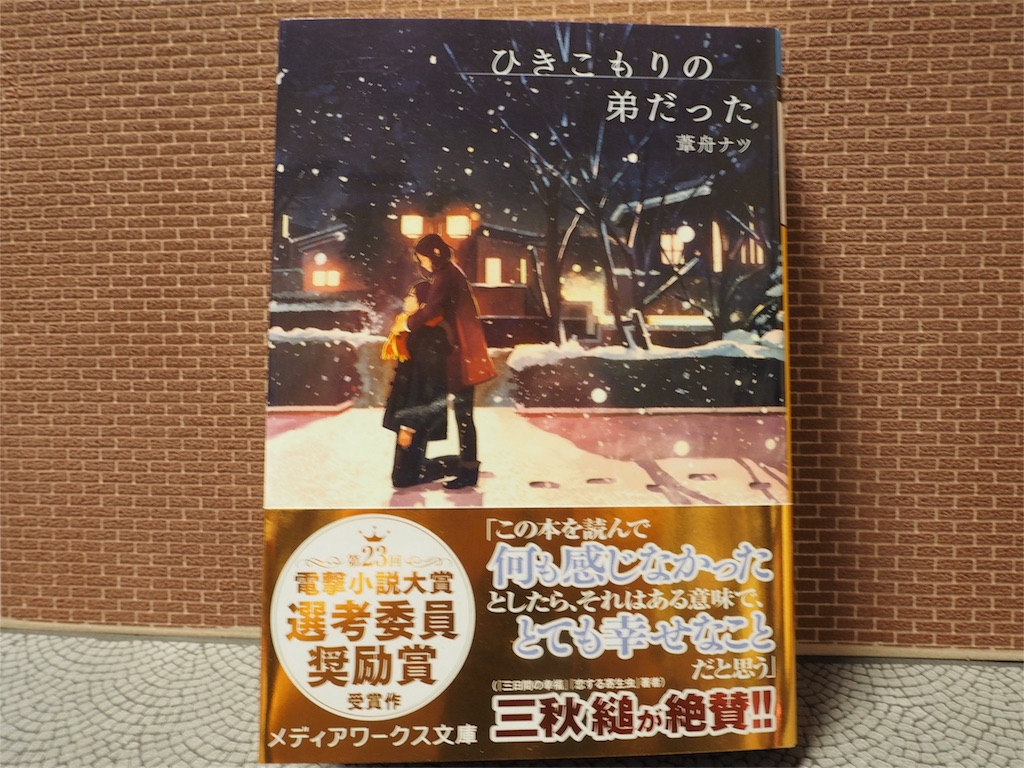 f:id:wasabiwasabi:20170420020616j:image