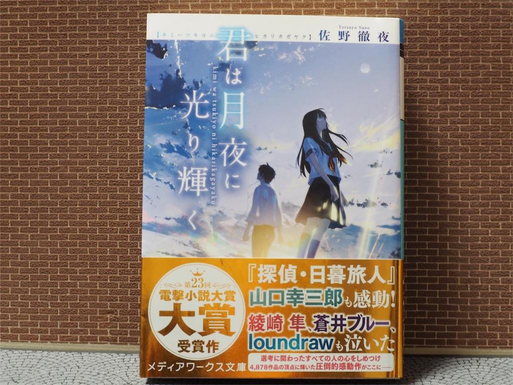 f:id:wasabiwasabi:20170520223845j:image