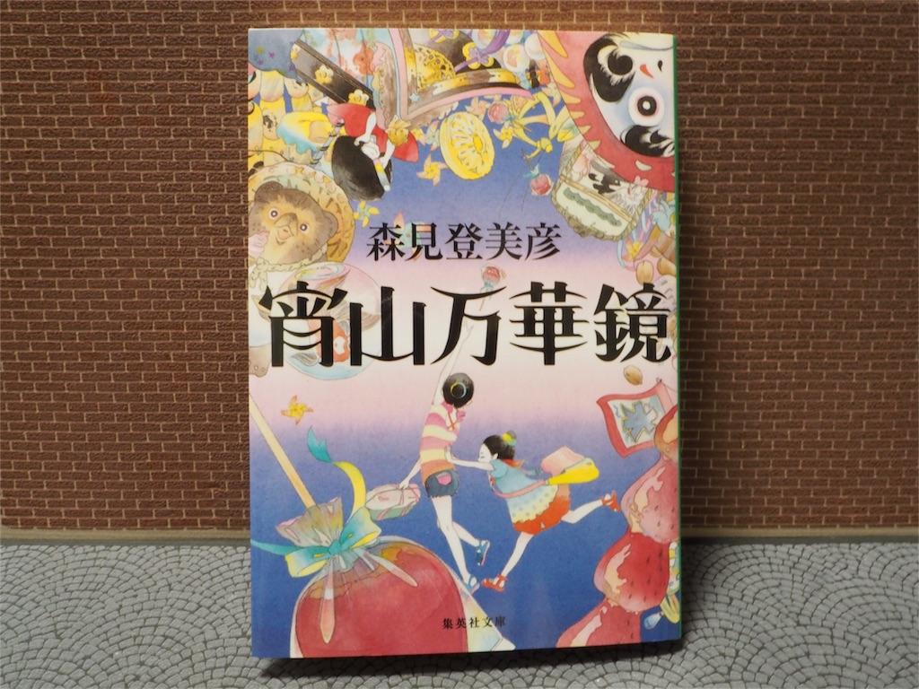 f:id:wasabiwasabi:20170609045054j:image