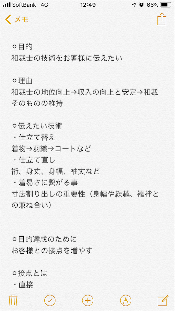 f:id:wasaihataru:20190802193807p:image