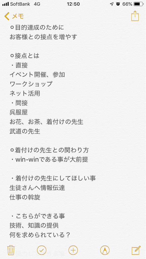 f:id:wasaihataru:20190802193821p:image