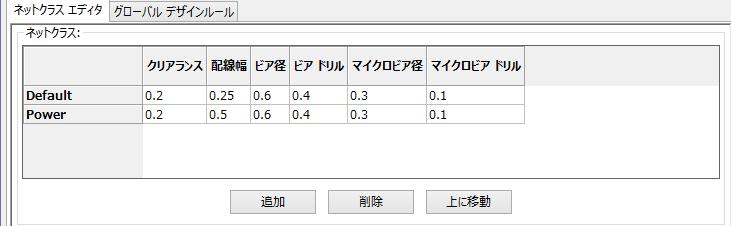 f:id:wasajiro:20171018174512p:plain