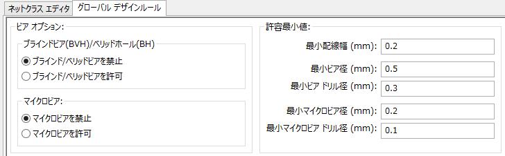 f:id:wasajiro:20171018174803p:plain