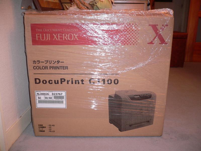 f:id:wasakoki7778:20140204091006j:image:w640