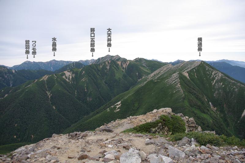 f:id:wasakoki7778:20170904065234j:image:w640