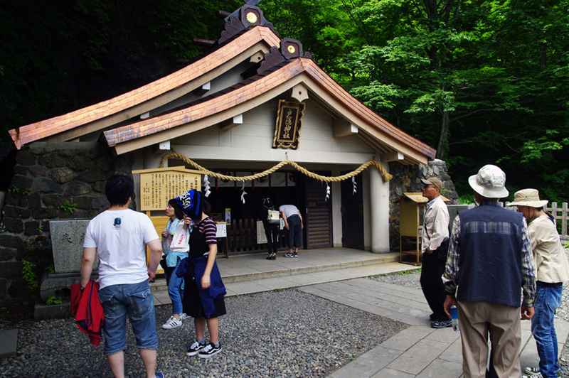 f:id:wasakoki7778:20180624121627j:image:w640