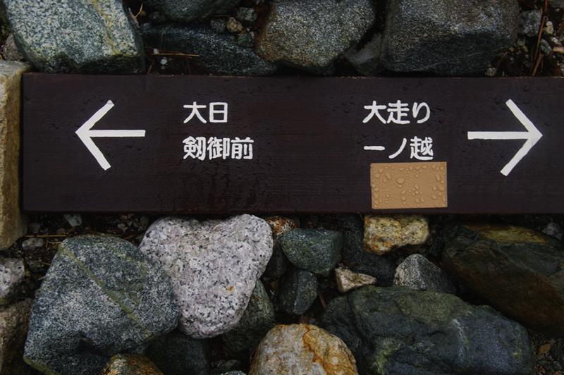 f:id:wasakoki7778:20180712074115j:image:w640