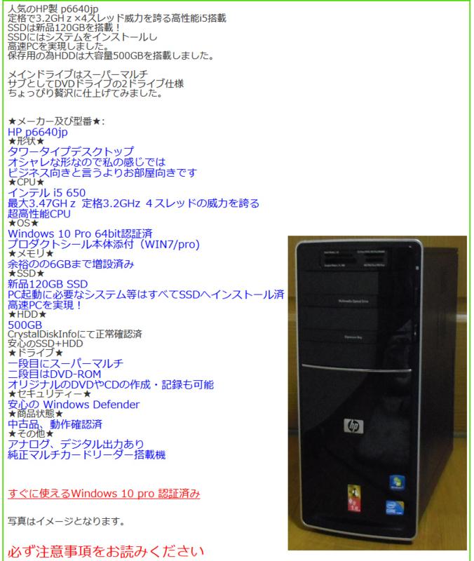 f:id:wasakoki7778:20180720220424j:image:w640