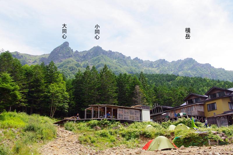 f:id:wasakoki7778:20180819110449j:image:w640