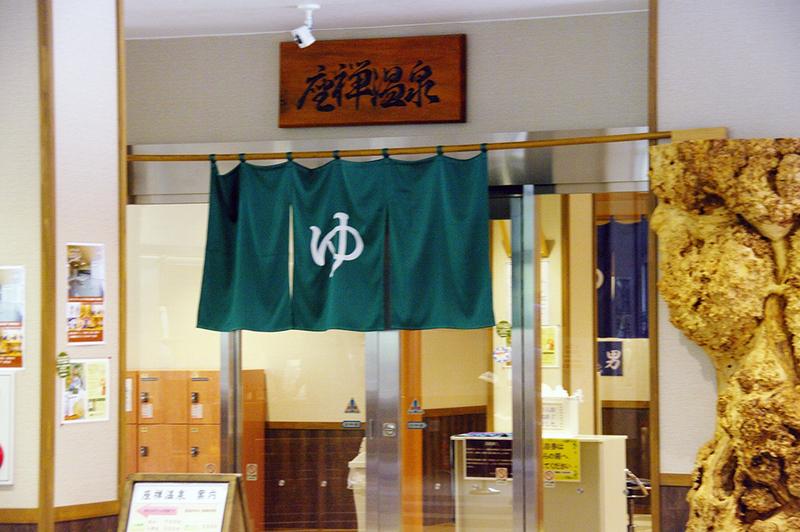 f:id:wasakoki7778:20180923080359j:image:w640