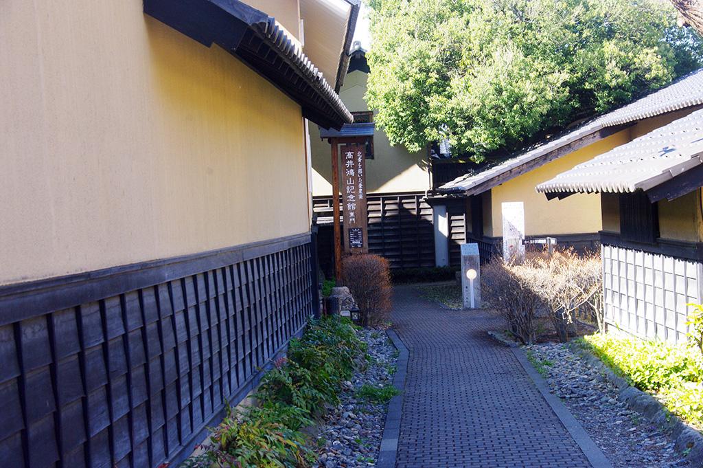 f:id:wasakoki7778:20190416143558j:plain