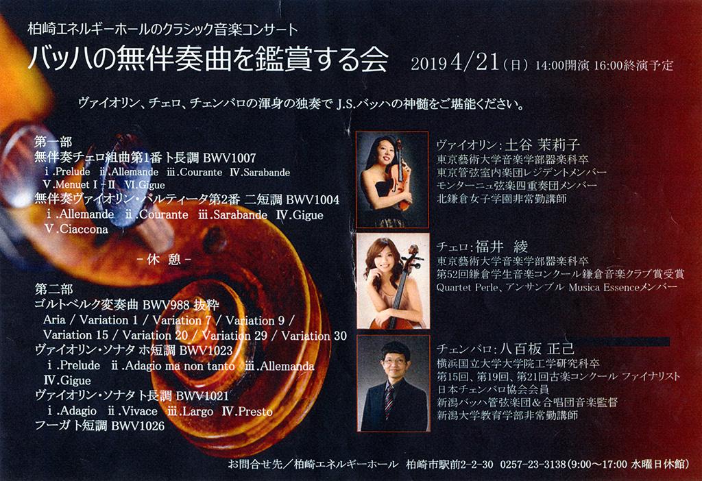 f:id:wasakoki7778:20190421210659j:plain