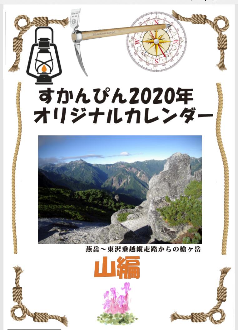 f:id:wasakoki7778:20191114205522j:plain