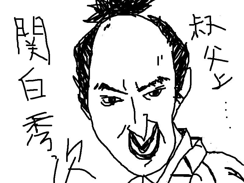 f:id:wasami:20160715010652p:plain