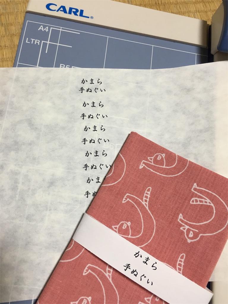 f:id:wasami:20160901114525j:plain