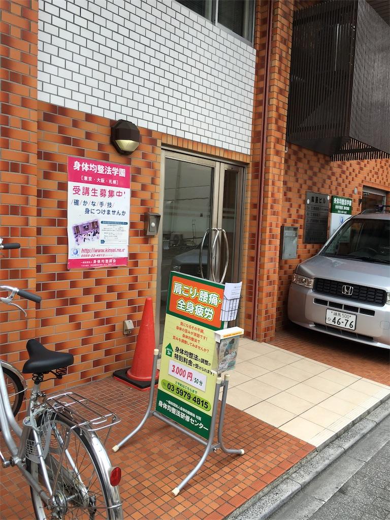 f:id:wasami:20160916171159j:image