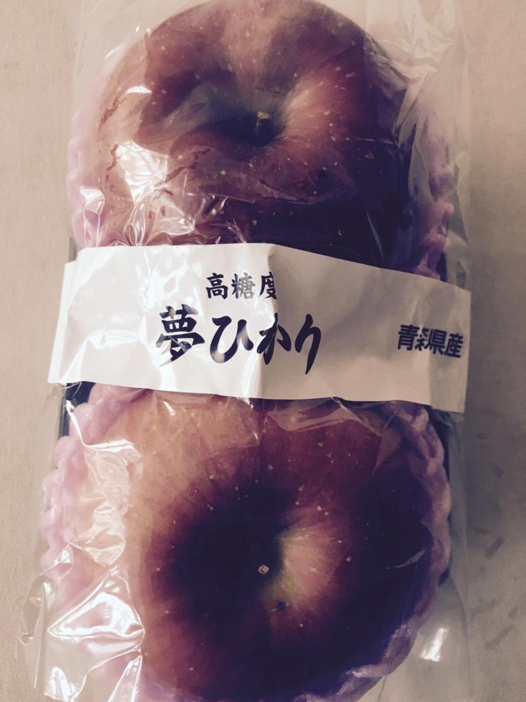 f:id:wasami:20161104155247j:plain