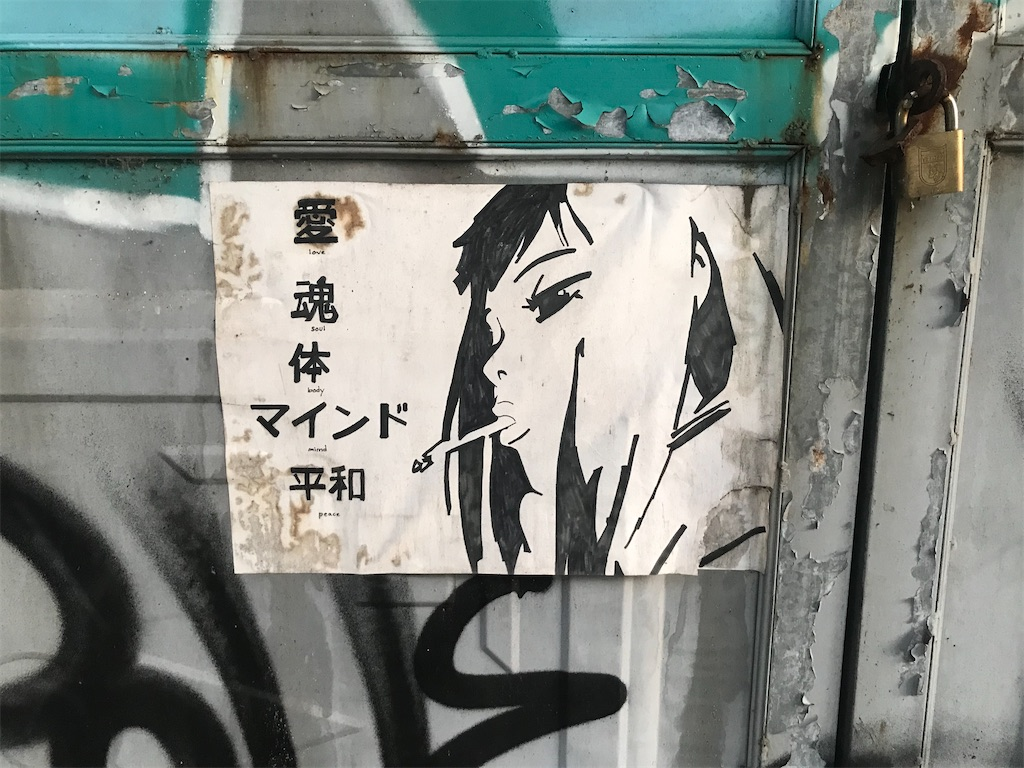 f:id:wasami:20210616212457j:image