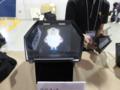 iPadでフォログラム、iPadのカメラを使ってフォログラムにタッチする演