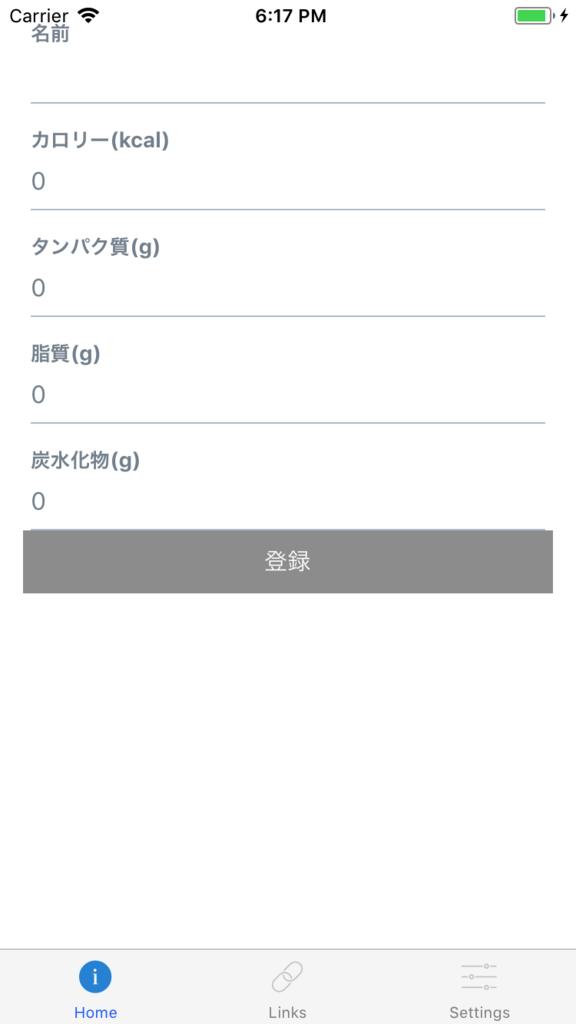 f:id:wasan:20180802181741p:plain:w200