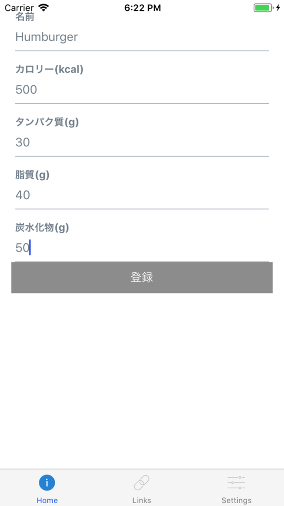 f:id:wasan:20180802182349p:plain:w200