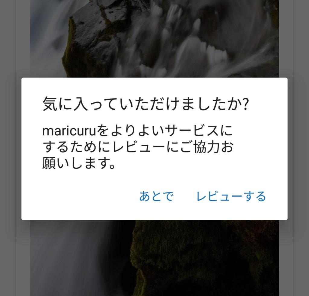 f:id:wasan:20181024221951p:plain:w300