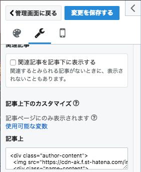 f:id:wasan:20181102142522p:plain