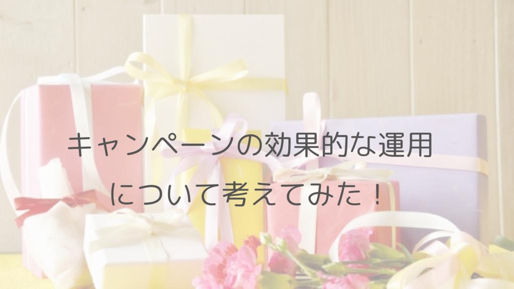 f:id:wasan:20181108112332p:plain