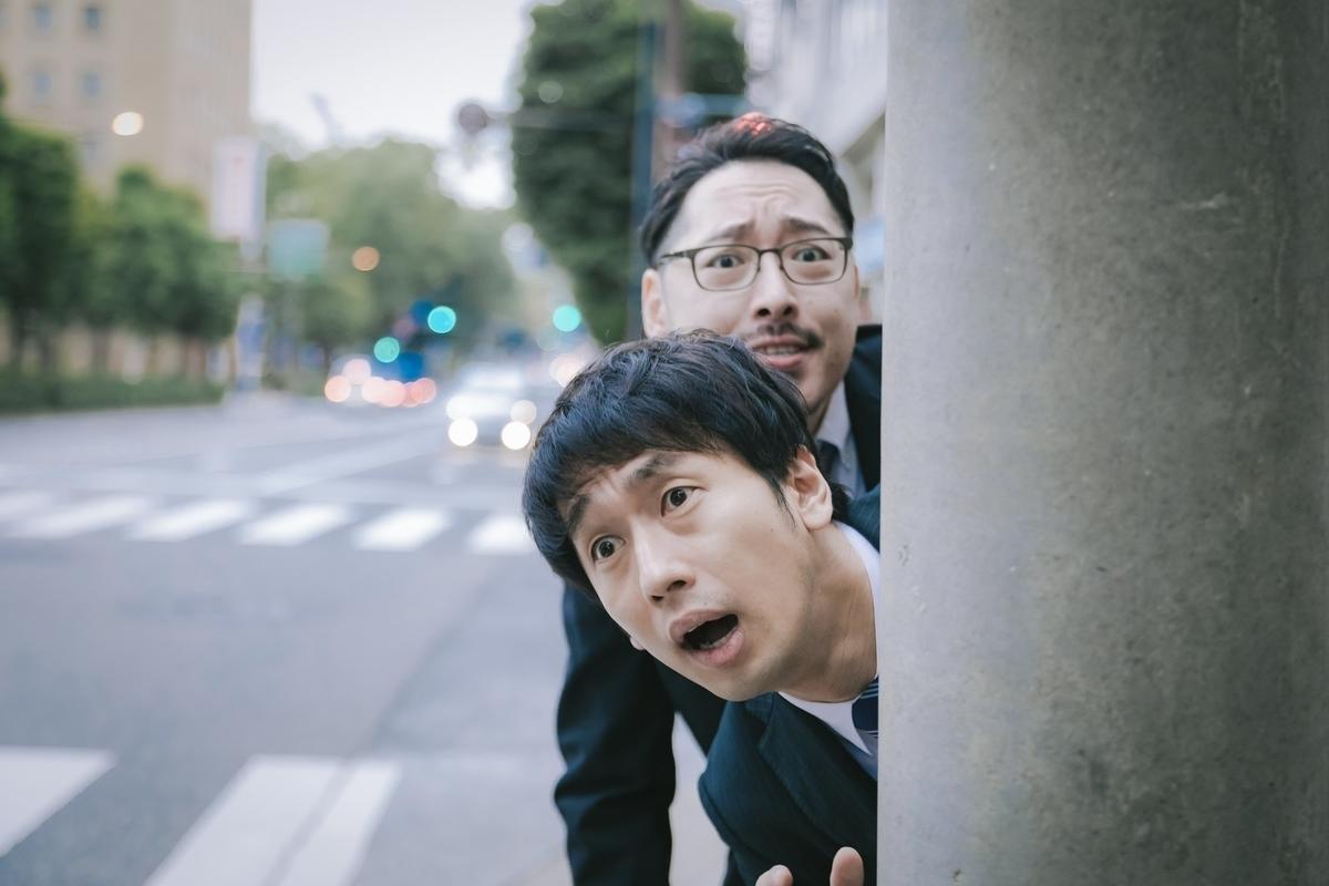 f:id:wasan:20190808212303j:plain