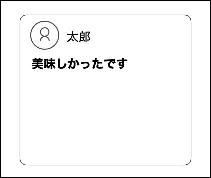 f:id:wasan:20191018215455p:plain