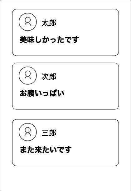 f:id:wasan:20191018215529p:plain