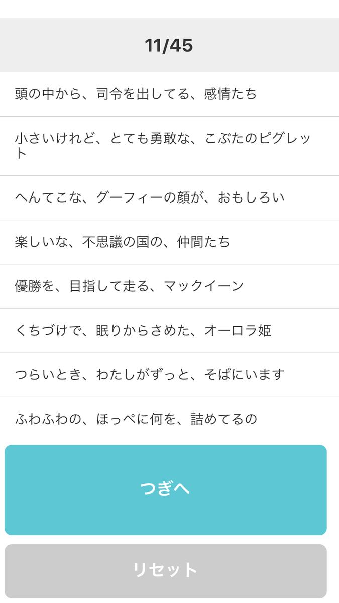 f:id:wasan:20191231072431j:plain:w300