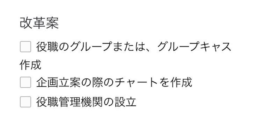 f:id:wasarasan:20180202181037j:image