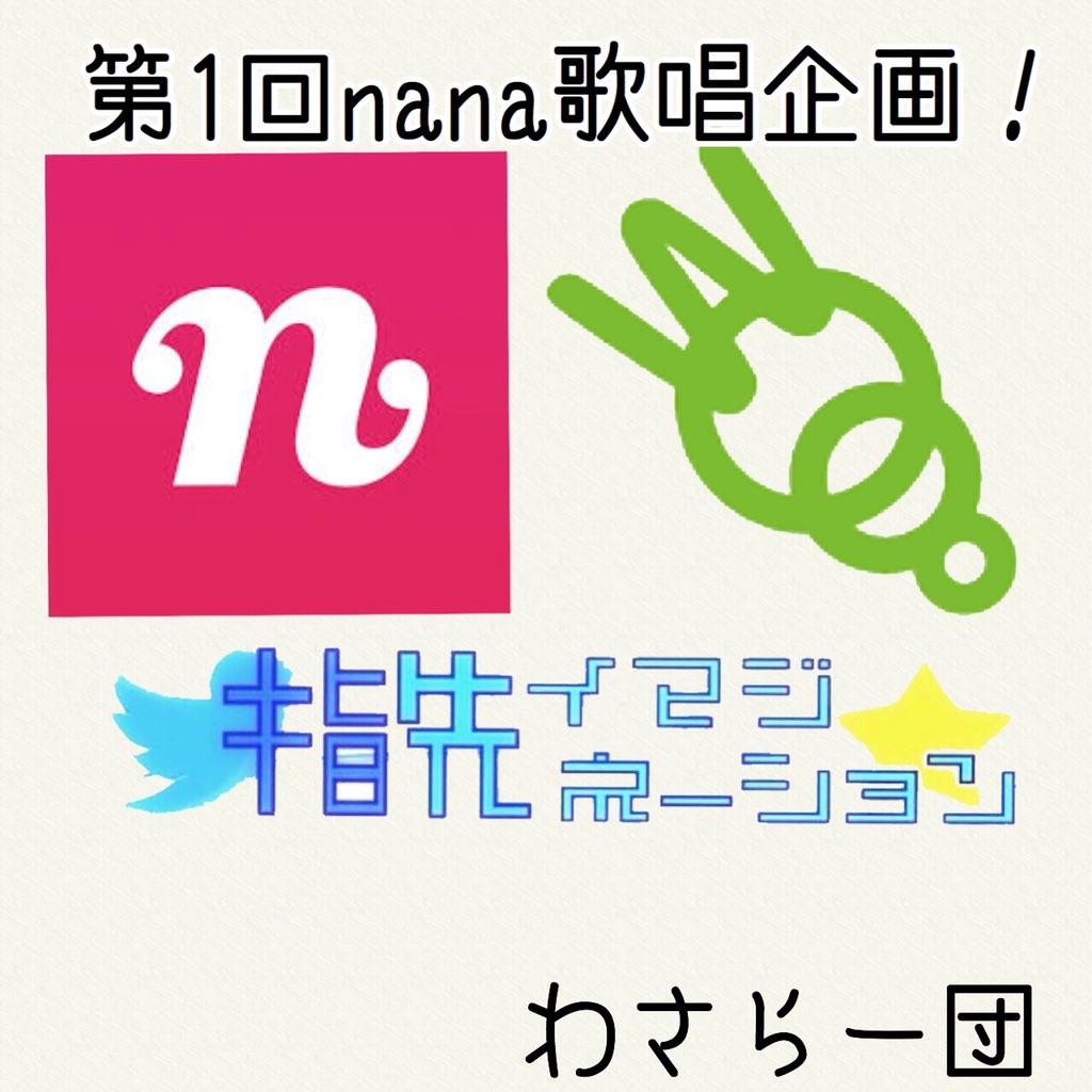 f:id:wasarasan:20180211005709j:image