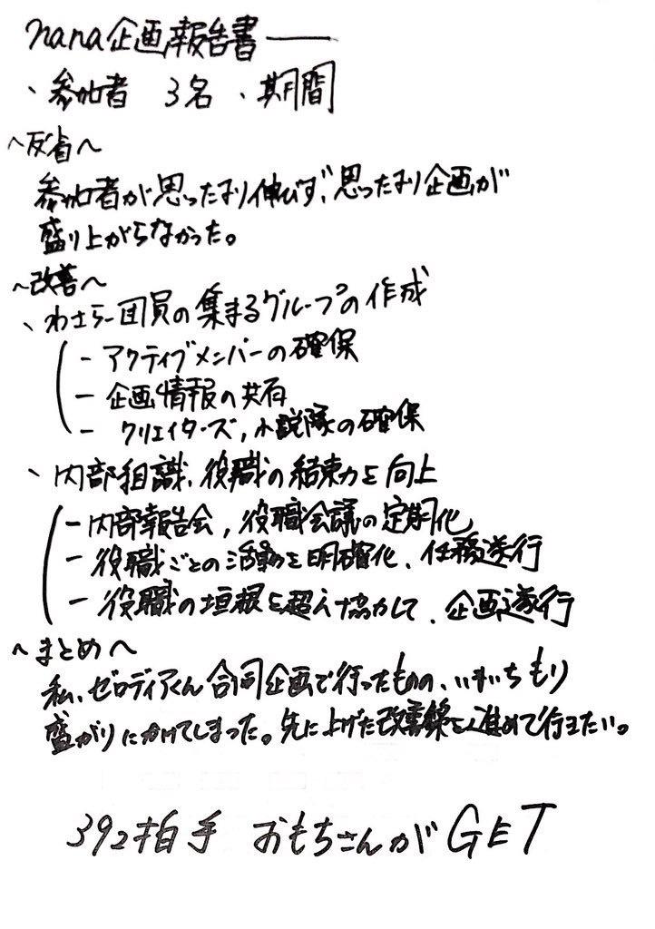 f:id:wasarasan:20180217131119j:image