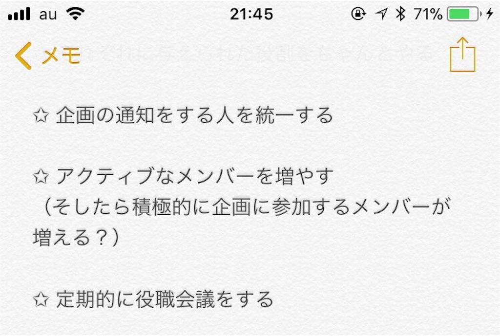 f:id:wasarasan:20180217131516j:image