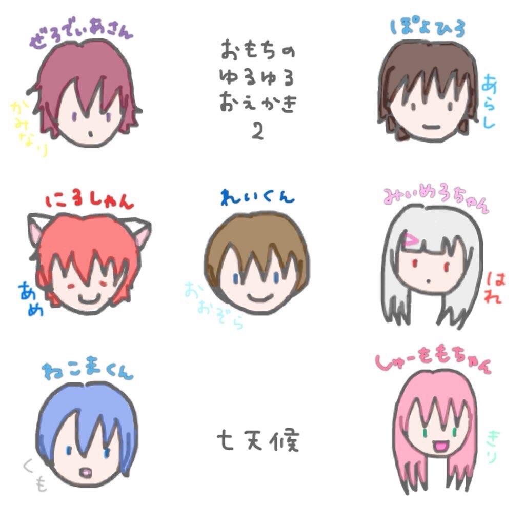 f:id:wasarasan:20180223021907j:image
