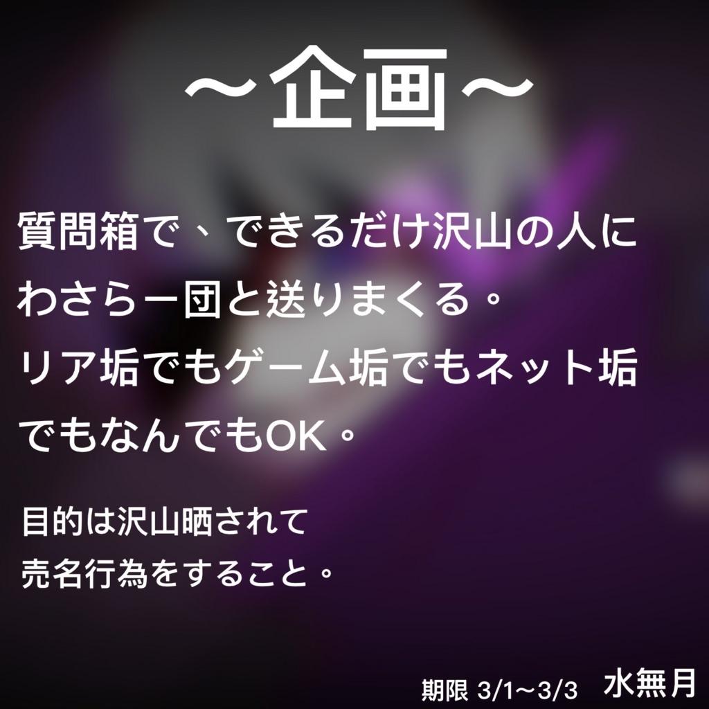 f:id:wasarasan:20180226000459j:plain