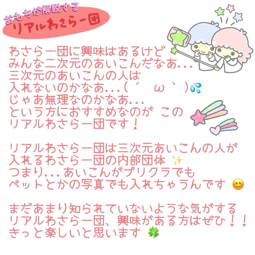 f:id:wasarasan:20180226141753j:image