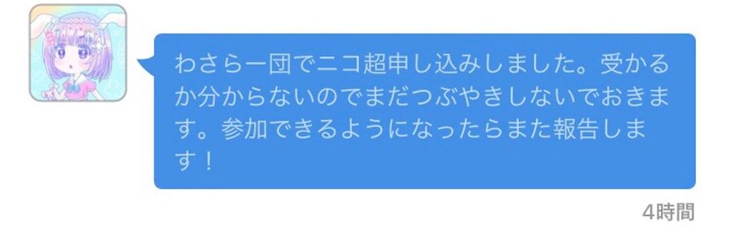 f:id:wasarasan:20180306175102j:image